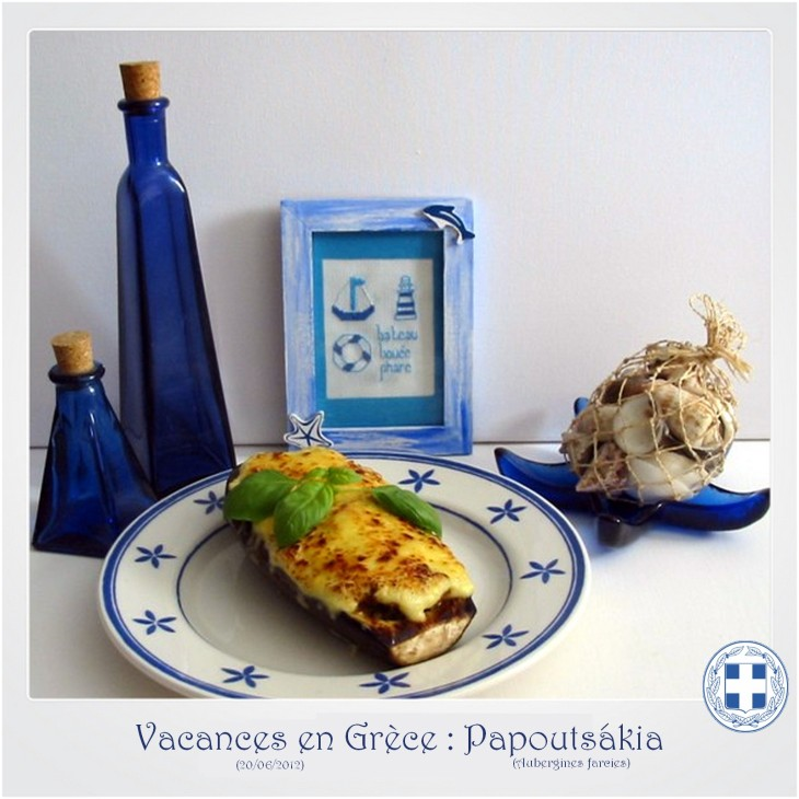 Aubergines farcies, recette grecque, aubergine farcie à la viande d'agneau ou de boeuf, tomate,