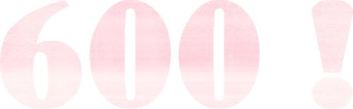 image pour fêter les 600 recettes atteintes sur le blog