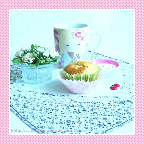 Recette facile et légère de muffins à la banane et aux noisettes